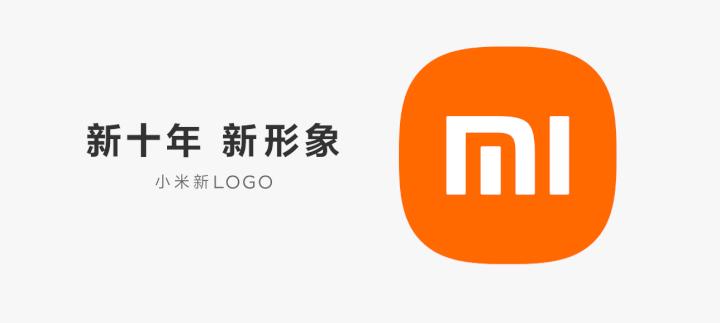 小米新logo花了200万,你觉得值不值?